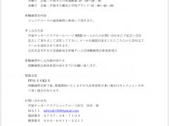 3A7F4A46-7D95-46AF-AACC-58D806DA4286